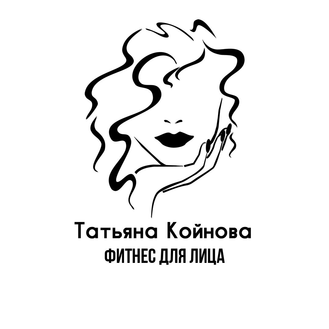 Фейсфитнес Татьяна Койнова
